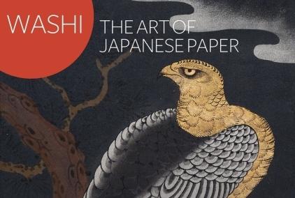 Washi listing image