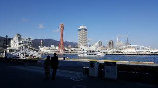 Depledge in Yokohama