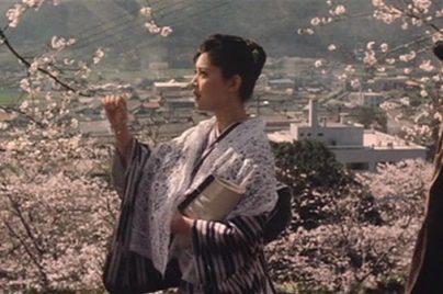 An Affair at Akitsu