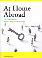 At Home Abroad feature