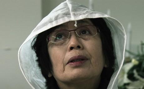 Aunt Kuniko
