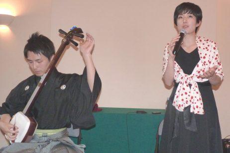 Hibiki Ichikawa Hibiki feature