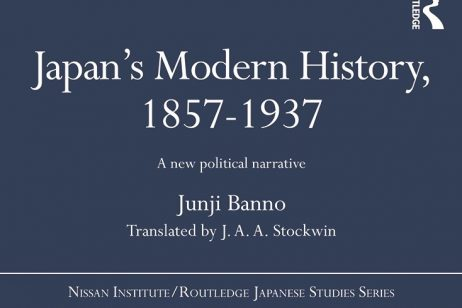 Japan's Modern History listing image