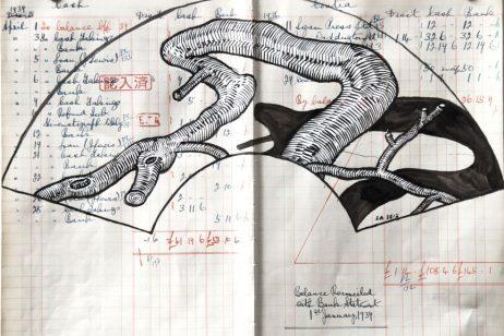 LR_Ogi, Twisted Tree (detail)_2012