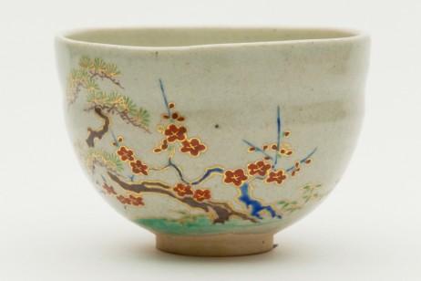 Miyagawa Ceramic Bowl