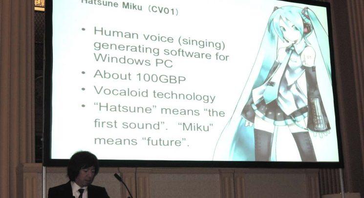 Symposium feature 20121011