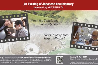 NHK WORLD TV An Evening of Japanese Documentary