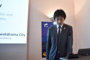 Imaoka presentation