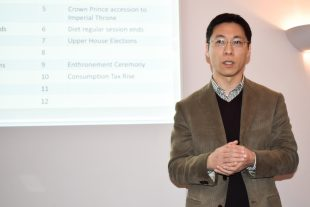 Speaker, Dr Nasu