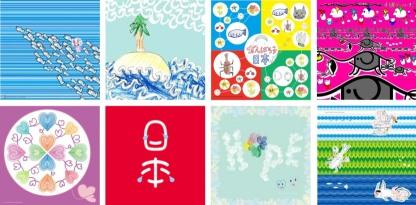 Tohoku Children listing image