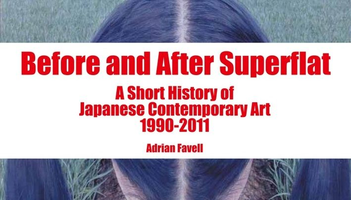 feature image - Before & After Superflat cover thumb
