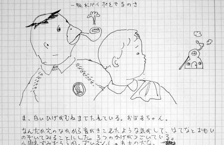 Keiji Ishida featureImg.132fe9cff2f492d1b680f80cdf91b802-2