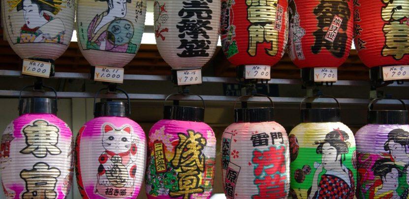 banner lanterns