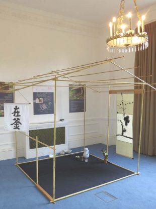 Tea house pv1 20170720