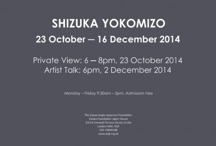 Yokomizo shizuka-komozisho 20141202