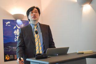 Hiranaka Presentation